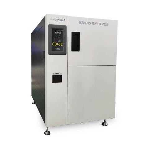 普东医疗灭菌系统同时将过氧化氢和低温等离子技术相结合使用,可快速安全的对大多数医疗器材进行灭菌,且不留有任何毒性残余物。