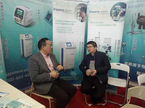 第二十届贵阳医疗器械设备与技术展