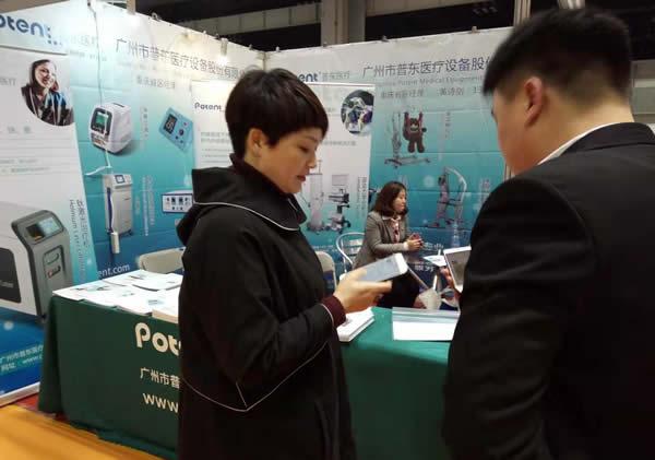 2019中西部重庆医疗器械会展